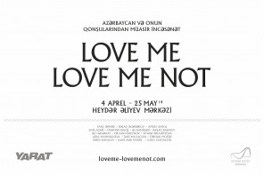«Love Me, Love Me Not»