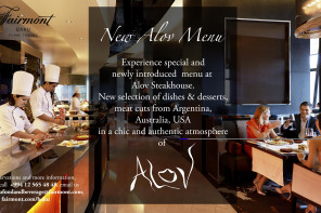 Новое меню Alov Steakhouse в Fairmont Baku, Flame Towers