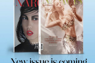 NARGIS 7TH ISSUE